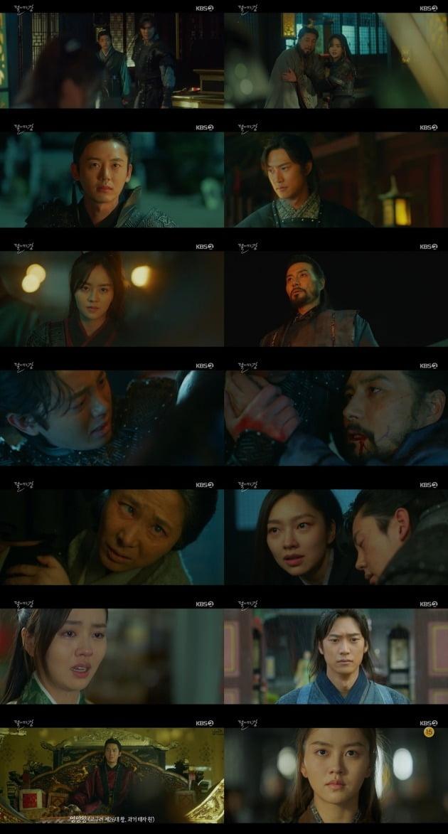 '달이 뜨는 강' 김소현이 나인우 떠난 궁에서 외로운 정치 싸움을 벌이고 있다. / 사진제공= 빅토리콘텐츠