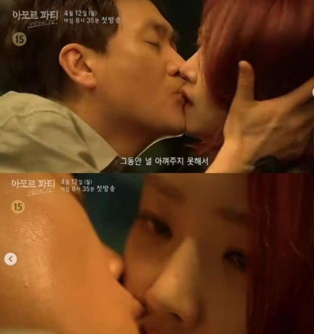 SBS '아모르파티' 영상./사진=심리섭 인스타그램