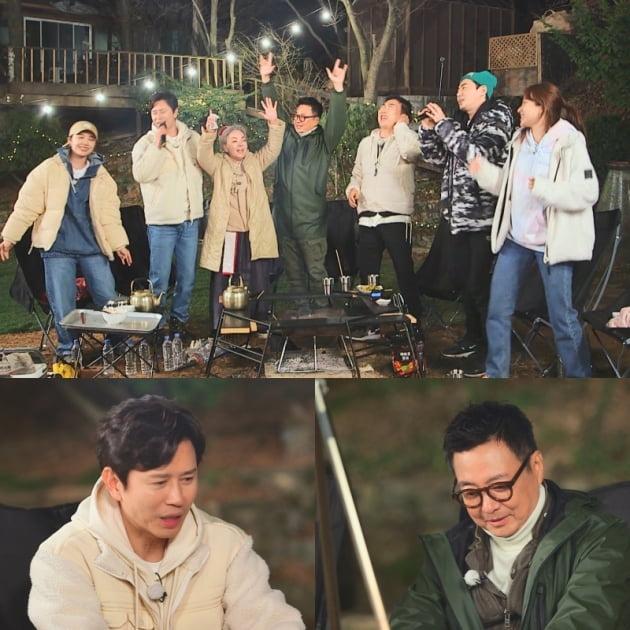 '수미산장' 김민종 /사진=SKY, KBS 수미산장