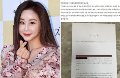 """함소원몰 법적 대응 """"생존 걸렸다"""""""