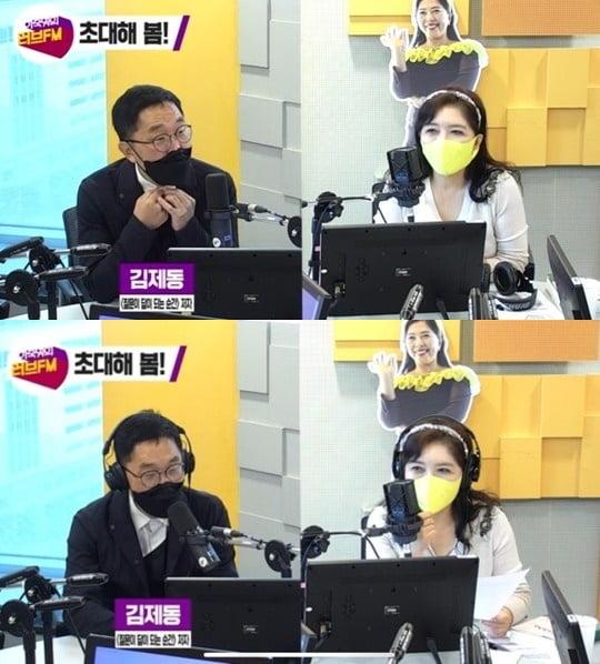 13일 방송된 '이숙영의 러브FM'에 출연한 김제동(왼쪽)/ 사진=러브FM 캡처