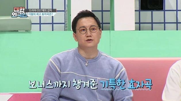 '대한외국인' 더원./사진제공=MBC에브리원