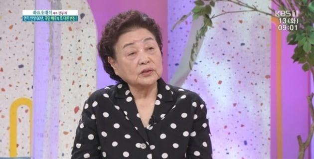 사진=KBS '아침마당' 강부자.