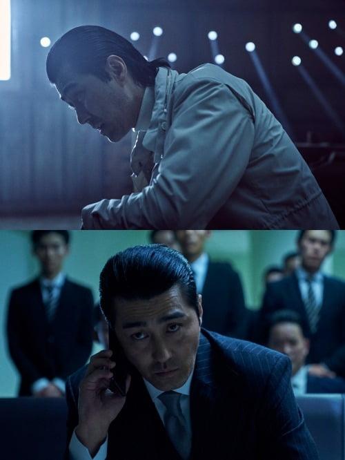 영화 '낙원의 밤' 차승원 / 사진제공=넷플릭스