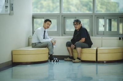 '서복' 공유X박보검, <br>이 비주얼 말해 뭐해