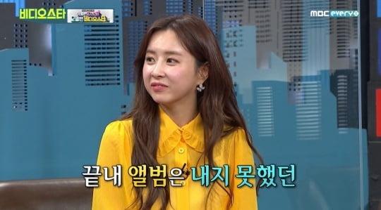 '비디오스타' 은가은 /사진=MBC에브리원 방송화면 캡처