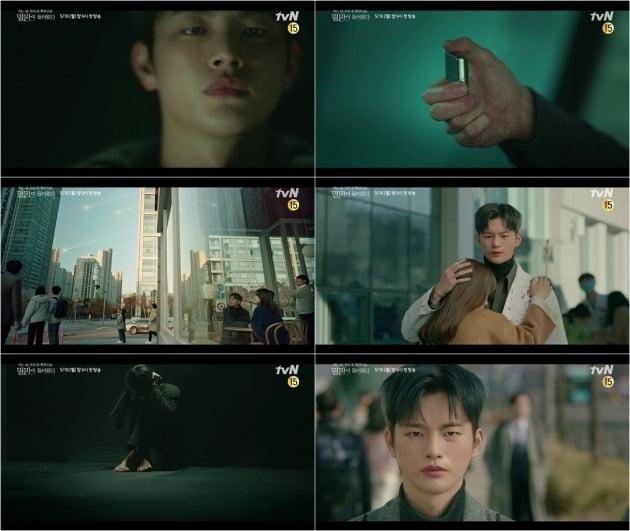 '멸망' 티저 ./사진제공=tvN