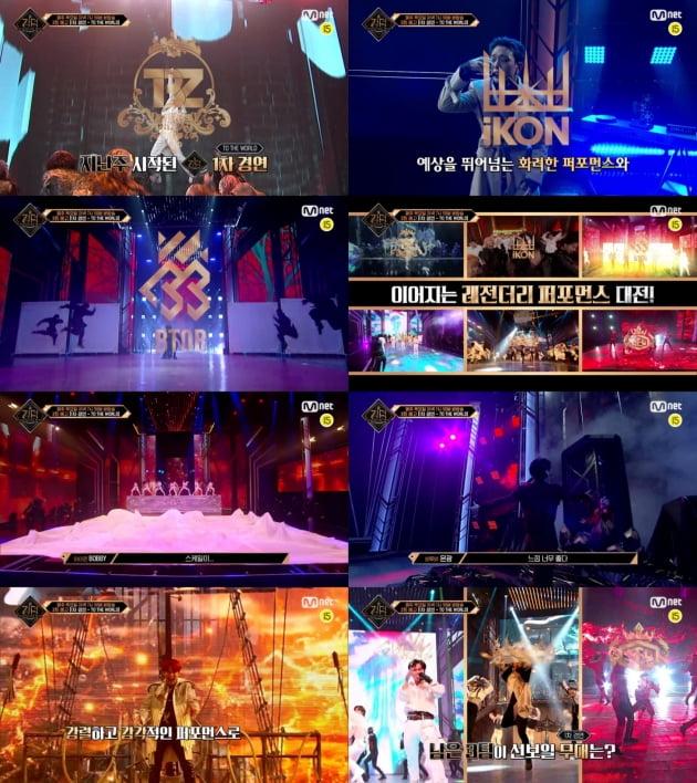 '킹덤 : 레전더리 워' /사진=Mnet 제공