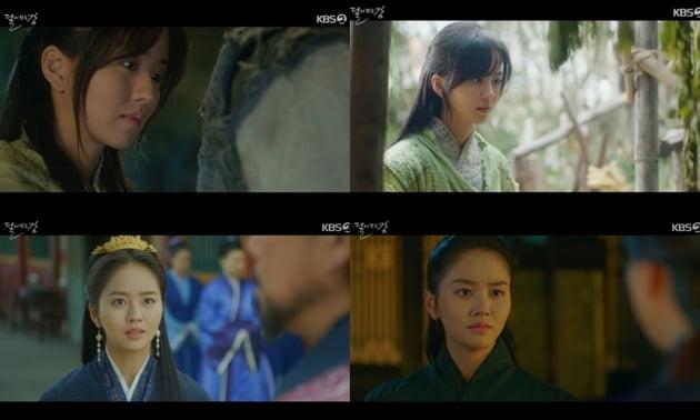 '달이 뜨는 강' 김소현 /사진=KBS2 방송화면 캡처