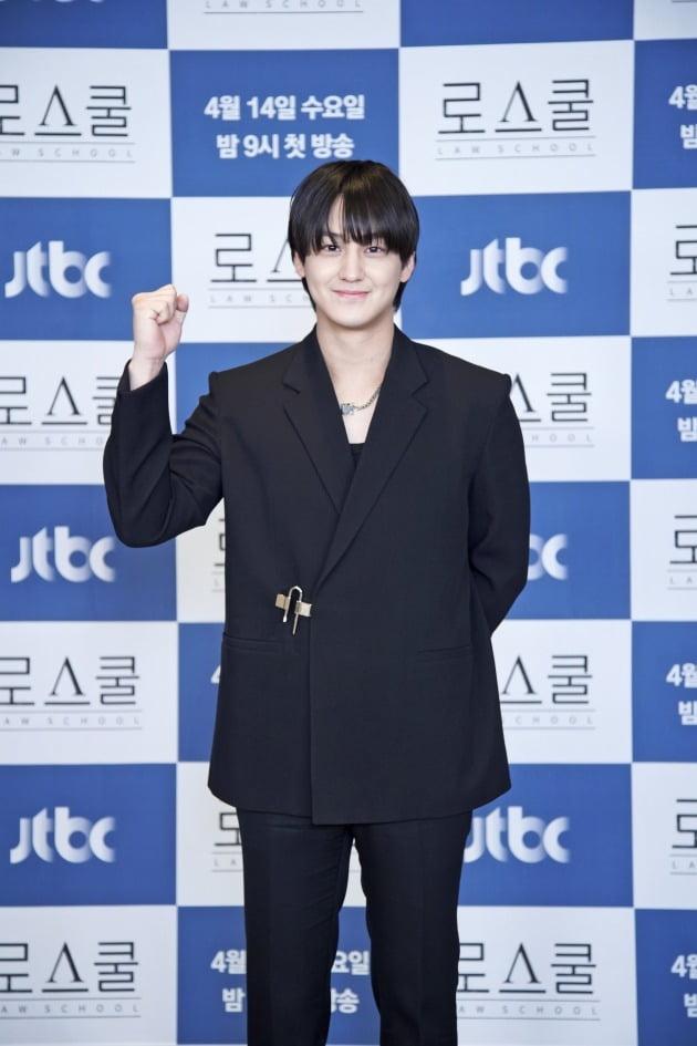 '로스쿨' 김범./사진제공=JTBC