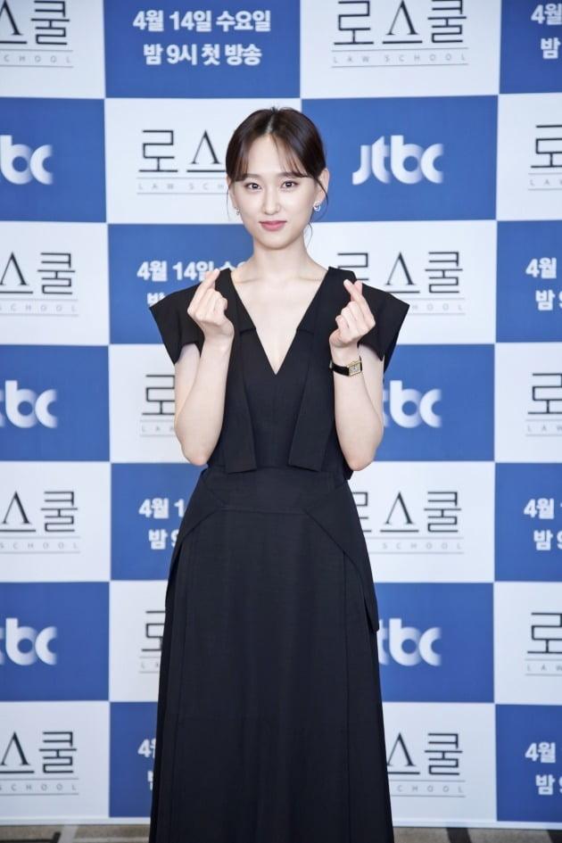 '로스쿨' 배우 류혜영./사진제공=JTBC