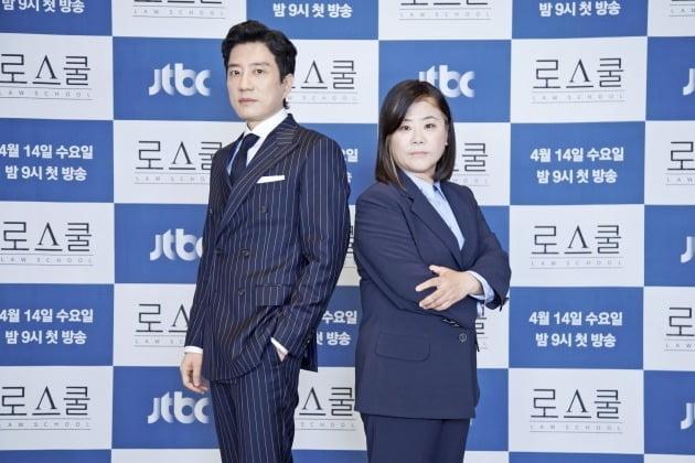 '로스쿨' 배우 김명민, 이정은./사진제공=JTBC