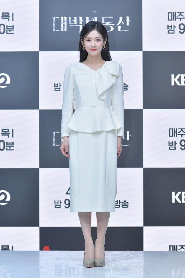 '대박부동산' 장나라/ 사진=KBS2 제공