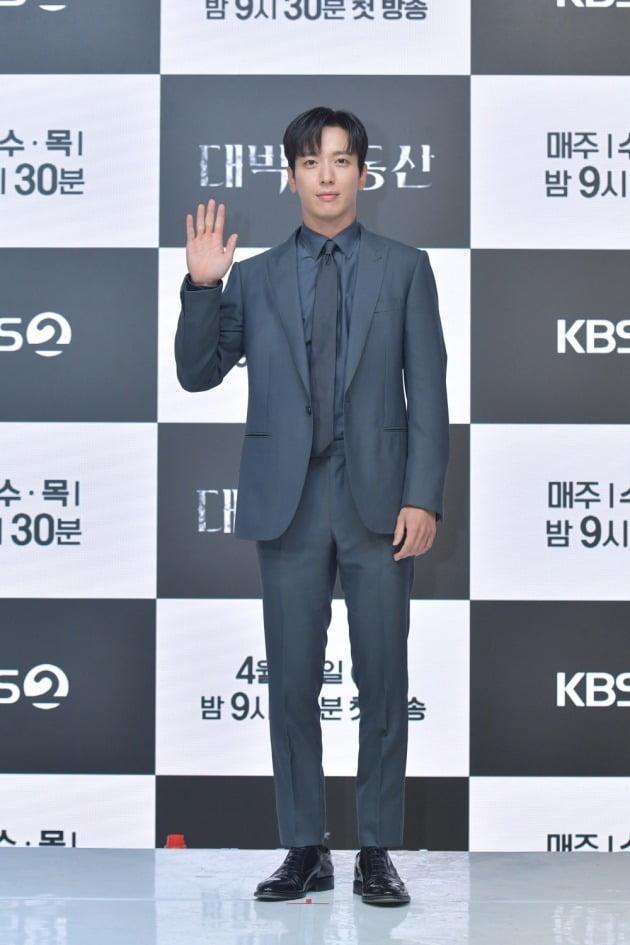 '대박부동산' 정용화/ 사진=KBS2 제공