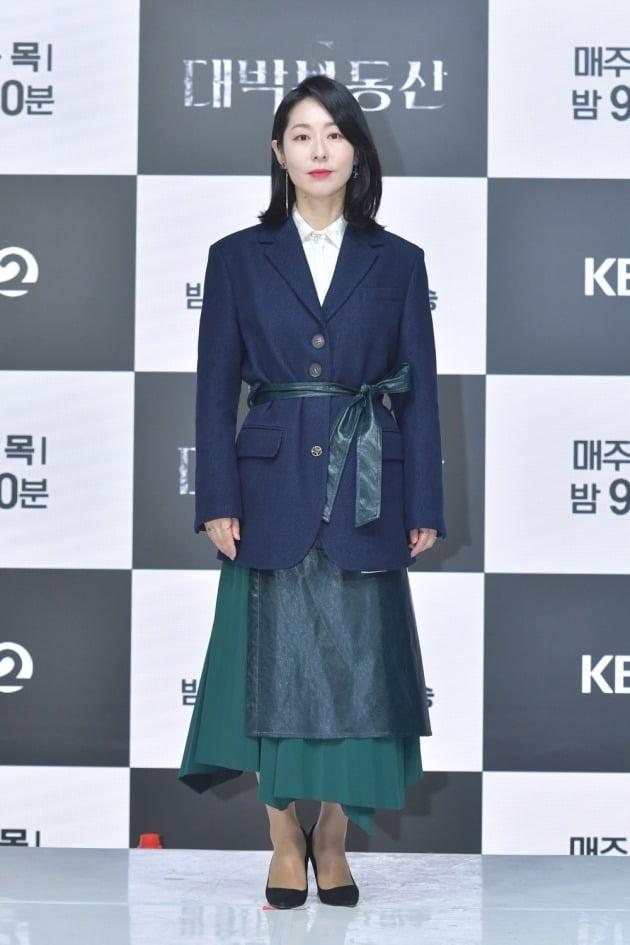 '대박부동산' 강말금/ 사진=KBS2 제공