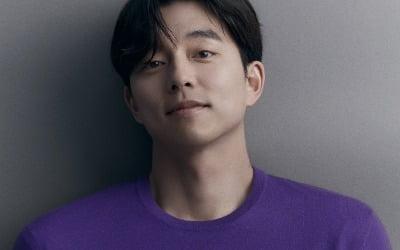 """공유 """"'서복' 박보검, 흠 잡을 데 없는 후배"""""""