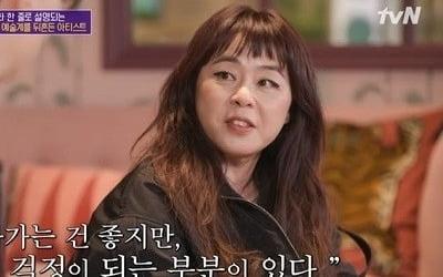 """'유태오♥' 니키리  <br>""""15년간 뒷바라지했다"""""""