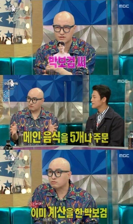 '라디오스타' 홍석천 /사진=MBC