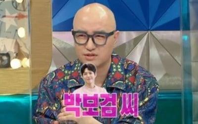 홍석천, '♥박보검' 찬양 이유 있었다