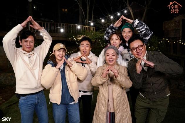 '수미산장' 김민종 /사진= 채널 SKY, KBS