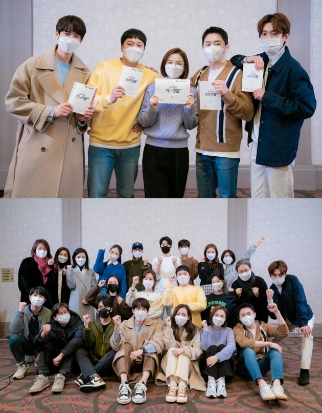 '슬기로운의사생활시즌2' 대본리딩/ 사진=tvN 제공
