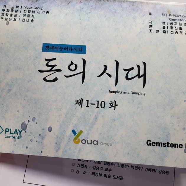 """박연수, """"이 세상 싱글맘들 화이팅!"""" 지아·지욱맘 아닌 '본업' 배우로"""