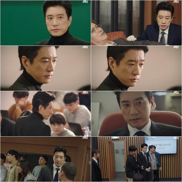 '로스쿨' 김명민 / 사진=JTBC 방송 캡처