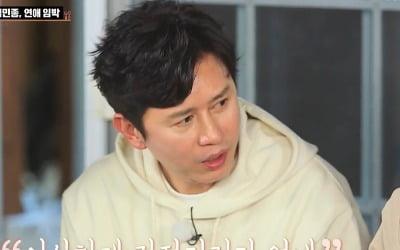 '수미산장' 김민종, 일반인과 썸 타는 중