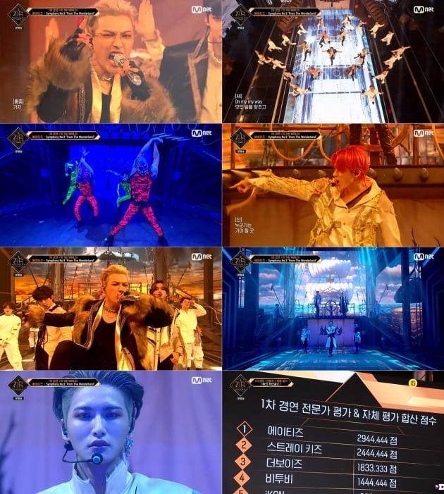 '킹덤' 에이티즈/사진=Mnet '킹덤:레전더리 워' 영상 캡처
