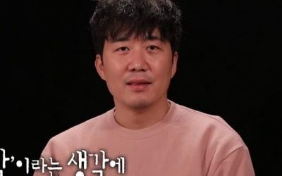 '슈돌 하차' 도경완, 끝내 눈물