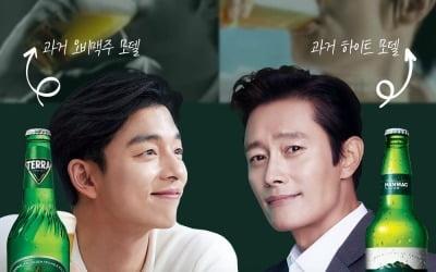테라 공유X한맥 이병헌, 과거 보니…뒤바뀐 진영?