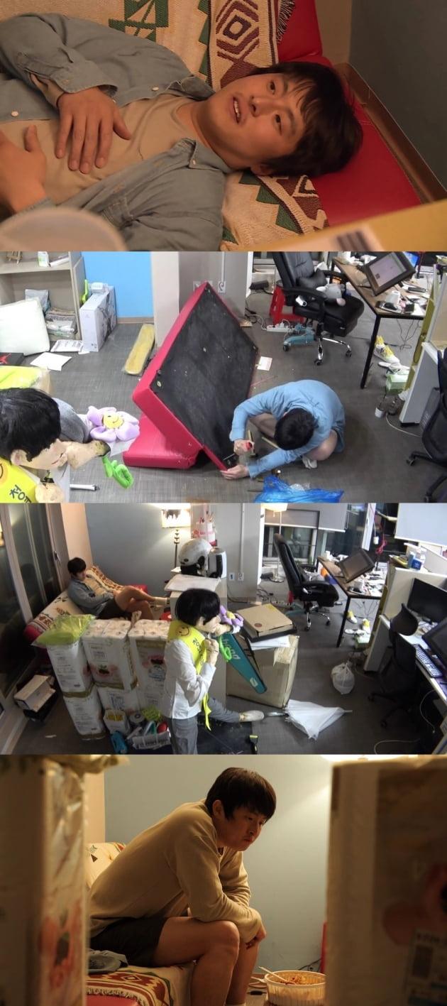 '나혼자산다' 기안84/ 사진=MBC 제공
