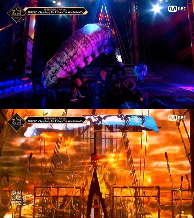 '킹덤' 에이티즈의 1차 경연/ 사진=Mnet 캡처