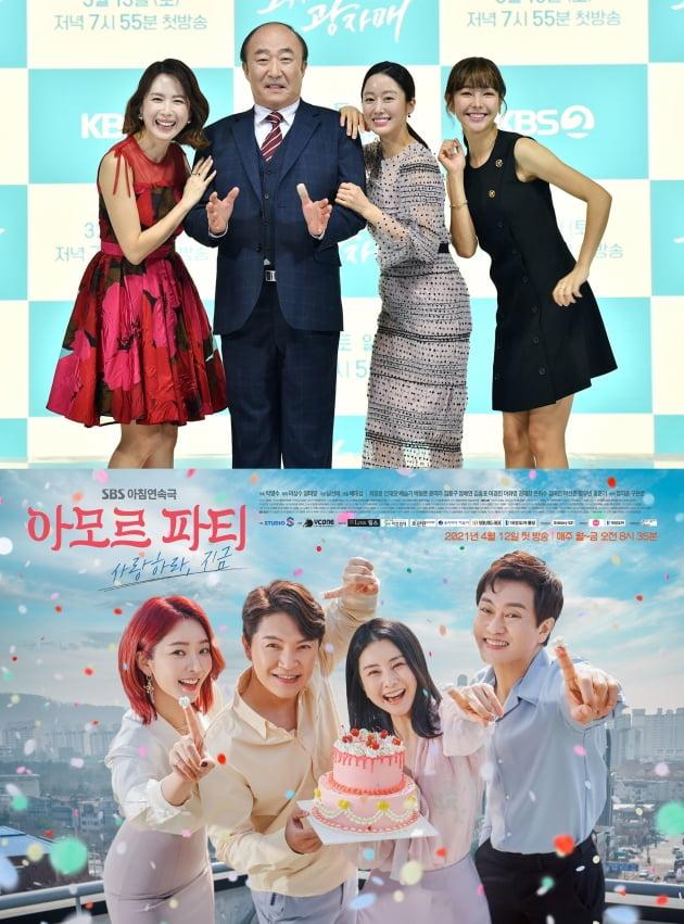'오케이광자매'(위), '아모르파티'/ 사진=KBS, SBS 제공