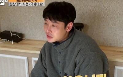 """김동욱 """"고소공포증 있지만 돈 받았으니까…"""""""