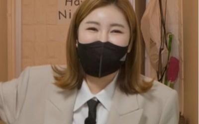 송가인, 4년 만에 찾은 서울 첫 자취방 '눈물'