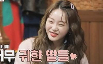 '내 딸 하자' 찾아가는 '효녀시대' 활약