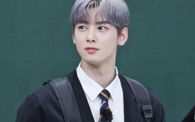 """차은우 """"최최차차? 감사하지만 아쉬워""""…왜?"""
