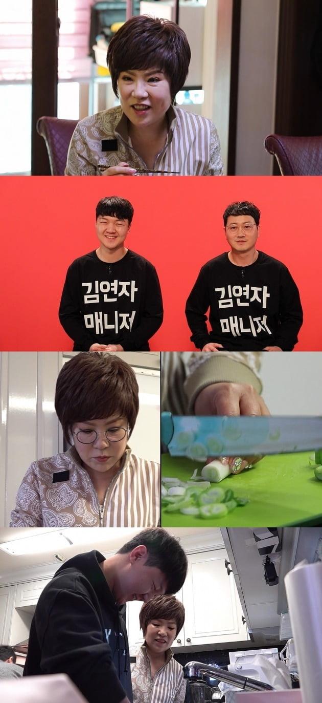 '전참시'에 김연자가 출연한다. / 사진제공=MBC