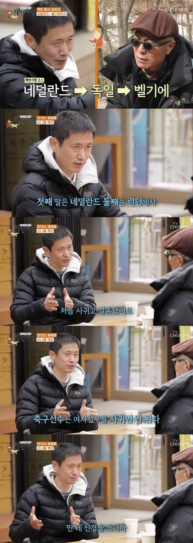 사진=TV조선 '허영만의 백반기행' 방송 캡처