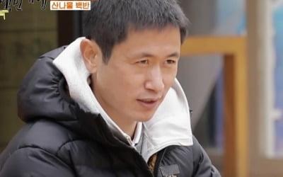 """이영표 """"지금 아내=첫 여자친구…딸만 셋"""""""