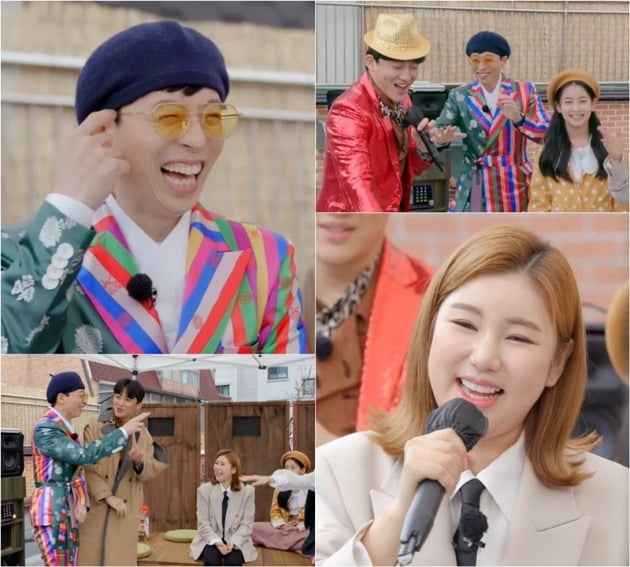 송가인이 '컴백홈'에 출연한다. / 사진제공=KBS