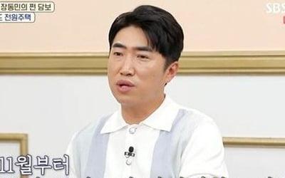 """장동민, 돌팔매 테러 트라우마<br>""""CCTV 설치"""""""