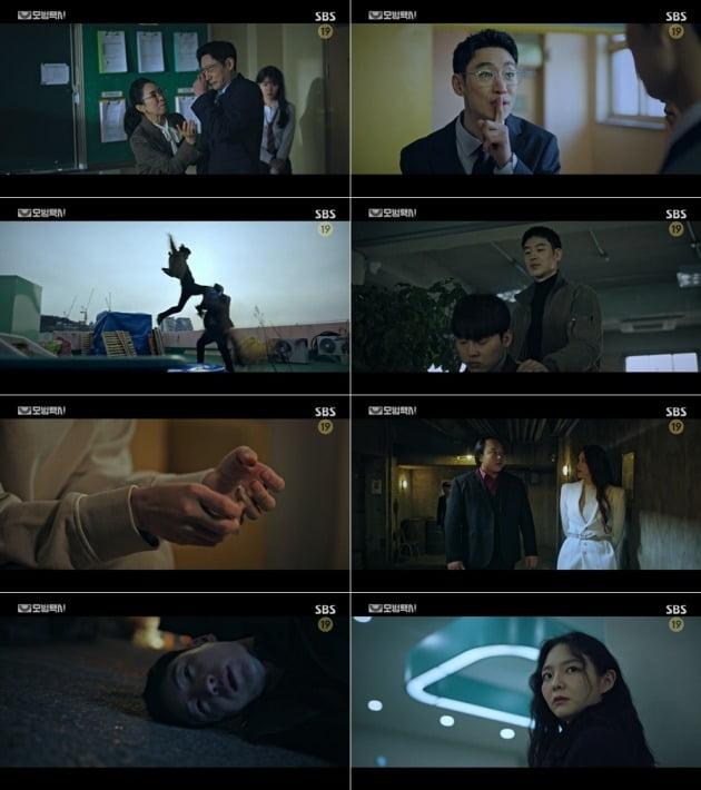 사진=SBS '모범택시' 방송 화면.