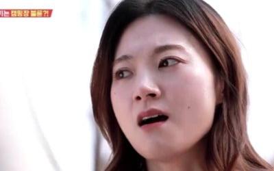 """캠핑장이 불륜의 메카? """"숙박업소 필요 없고 증거 안 남아"""" ('애로부부')"""