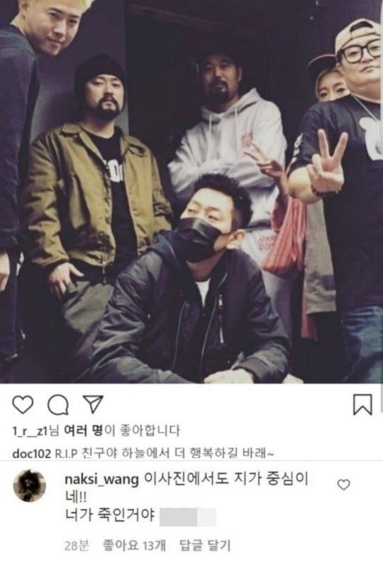 사진=김창열 인스타그램