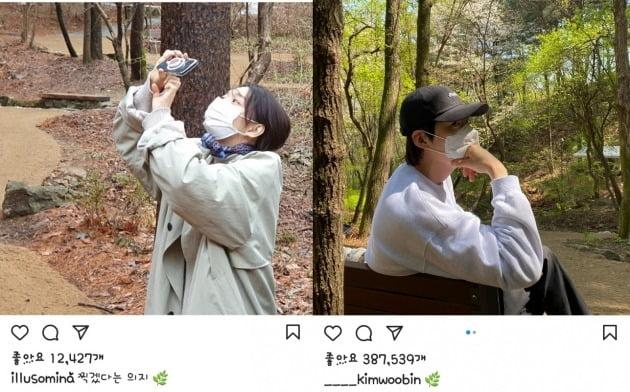 사진=신민아, 김우빈 인스타그램