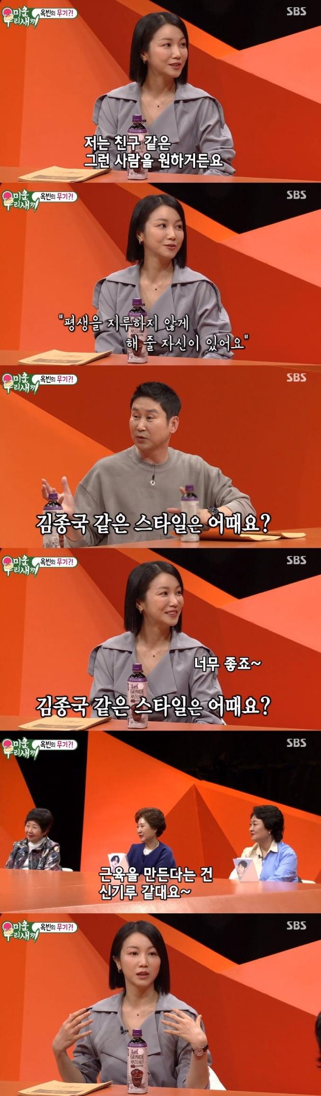 /사진 = SBS '미운우리새끼' 방송화면