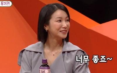 """김옥빈, """"김종국 스타일 너무 좋아"""" 근육에 미소"""