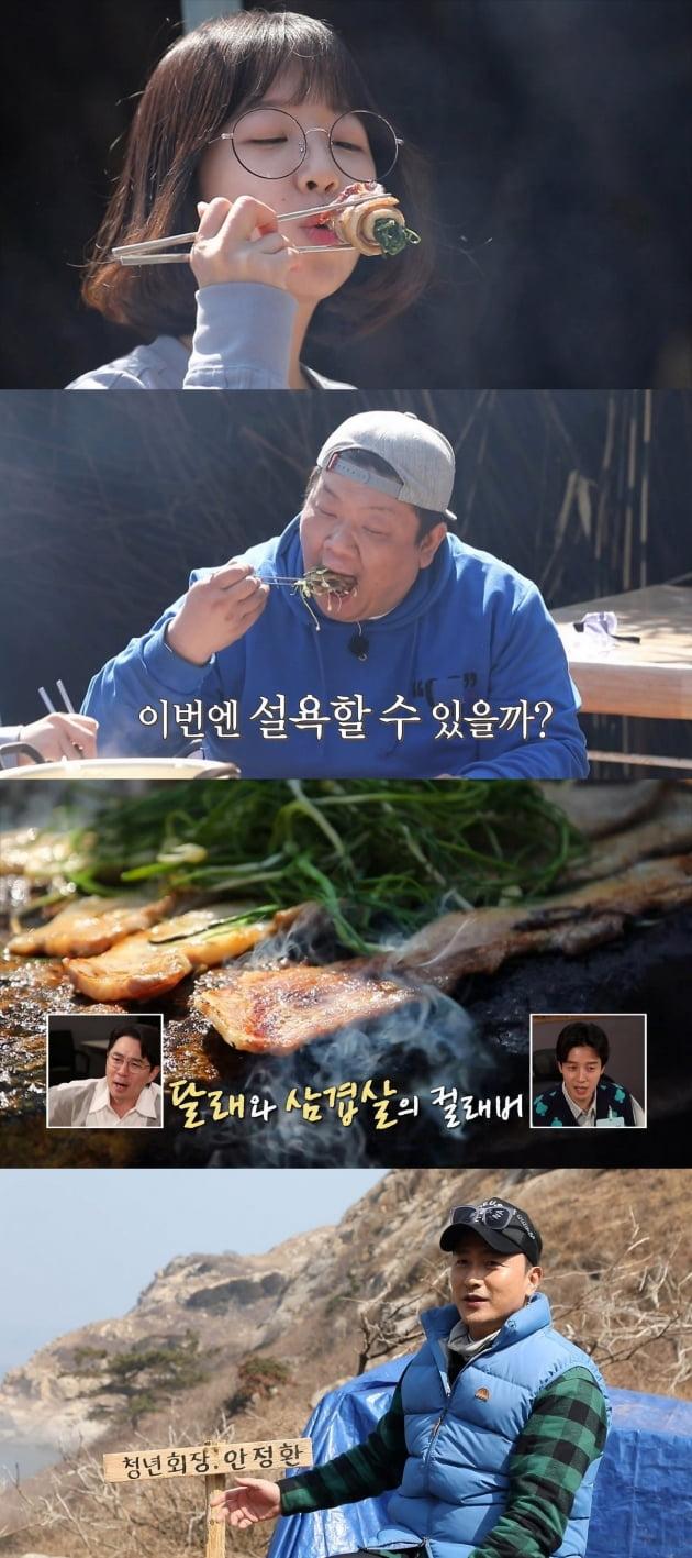'안다행' 쯔양 유민상 /사진=MBC